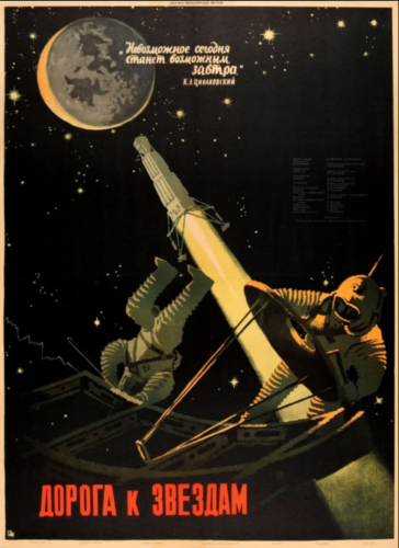 Road to the Stars poster